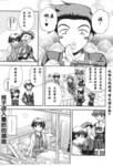 School-Days漫画第12话