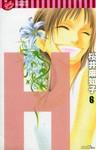 H漫画第6卷