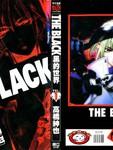 黑的世界漫画第1卷