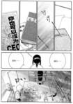 超合金社团漫画第3话