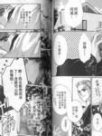 微热纯爱少年样漫画第2卷