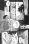 微热纯爱少年样漫画第3卷