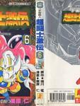 宇宙超人-超鬪士激傳漫画第6卷