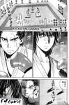 Kicks跆拳道漫画第12卷