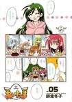 偶像学园漫画第57-58话