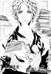 特刑部队漫画第40话