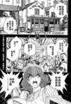 猎尸者漫画第7话