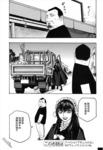 豆芽小文漫画第77话