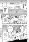 豆芽小文漫画第78话