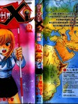 高尔夫小子II漫画第13卷
