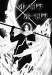 铁锖废园漫画外传:第1话