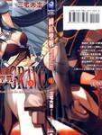 绯红圣战漫画第5卷