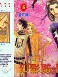 幻影骑士漫画第8卷