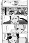 圣洁传说(无罪传说)漫画第9话