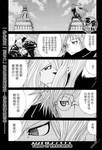 圣洁传说(无罪传说)漫画第11话