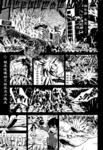 Dragonaut龙鸣漫画第3话