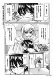 玩偶大作战漫画第17话