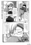 玩偶大作战漫画第20话