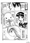 玩偶大作战漫画第21话