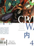 内战civil war漫画第4话