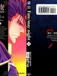 Fate-staynight漫画第18卷