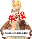 P.S.你好吗?漫画第8卷