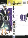 ZERO-ONE漫画第1卷