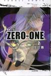 ZERO-ONE漫画第2卷