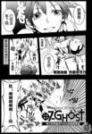 神幻拍档漫画第97话