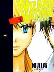 天幻少年漫画第1卷