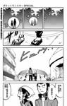 神奇宝贝特別篇漫画ORAS 15上