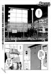 机巧童子ULTIMO漫画第39话