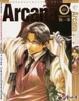 Arcana漫画Arcana_执事系列