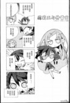 莉莉亚与特雷兹漫画第1卷