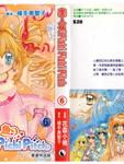 真珠美人鱼漫画第6卷