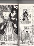 天使的灵药漫画4卷试看