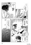 D·H·A漫画第2话