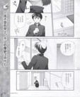 D.C.II_IF漫画第23话