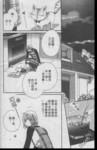 猛男艺能社漫画第2卷