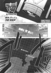 MUV-LUV(ALTERNATIVE)漫画第76话