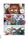 封魔奇谭漫画第39话