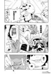大王吉德漫画第1话