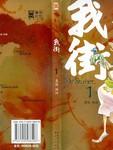国内知名漫画家-超短篇作品漫画聂峻_寻找布列松