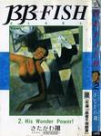 蓝色蝴蝶鱼漫画第2卷