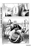 短刀少女漫画第20话