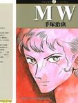 MW漫画第1卷