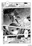 海物语漫画第11话