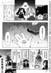 新式芥末漫画第10话