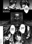 鬼吹灯-龙岭迷窟漫画第5回