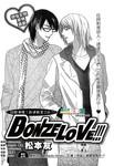 Bonze-Love漫画第2话